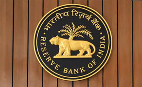 RBI Financial Stability Report